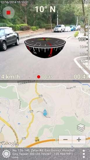 3D Compass+ 实境+罗盘