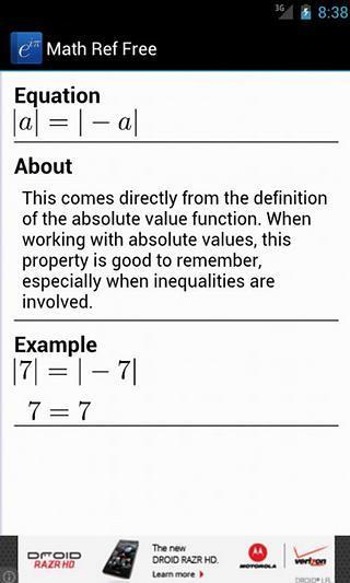数学参考应用