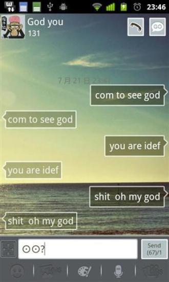 湖GO短信主题