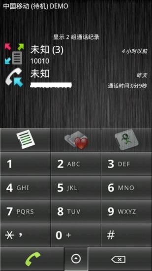 讓台灣在地生活更便利的Android App推薦 - 數位時代