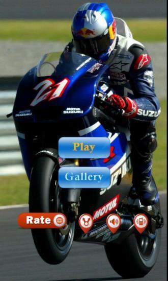 摩托车赛游戏