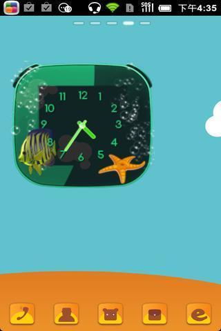 海洋生物时钟插件