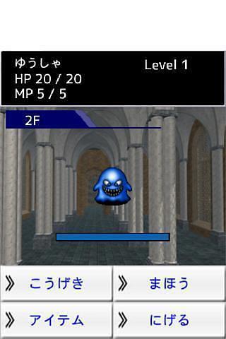 小小RPG
