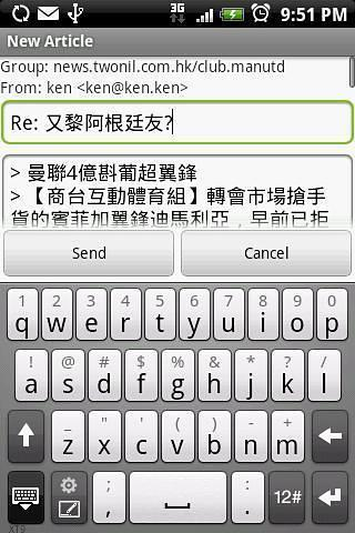安卓网页浏览器 玩工具App免費 玩APPs