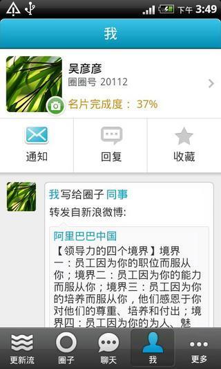 [免費] Radio Taiwan 在iPhone、iPad 聽台灣廣播電台(支援 ...