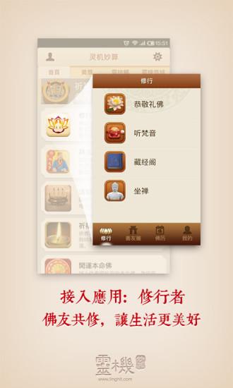 鎖屏高清- 一個新奇的外觀自定義鎖屏:在App Store 上的App