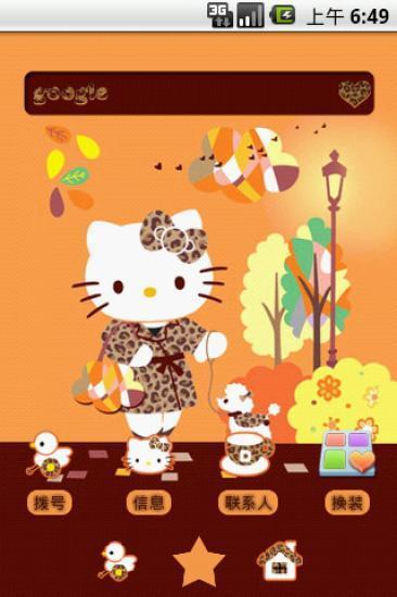 熊猫桌面主题-豹纹系kitty