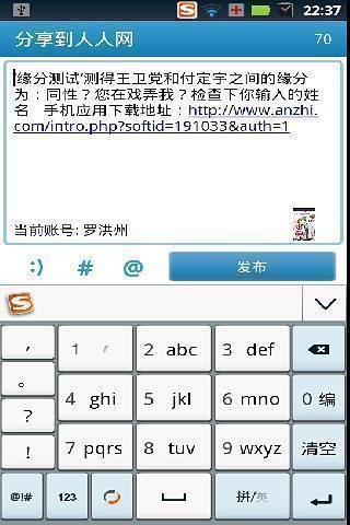 淘宝手机助手2.1.32 - 下载 - 新浪网