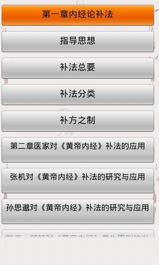 皇帝養成計畫App Ranking and Store Data | App Annie