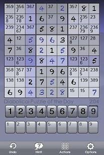 数独 sudoku