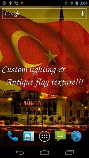 3D土耳其国旗LWP