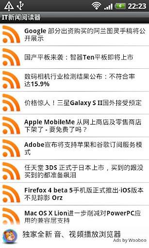 玩書籍App IT新闻阅读器免費 APP試玩