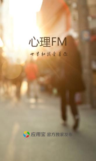 电台App频遭App Store下架无间道混战不断- CocoaChina ...