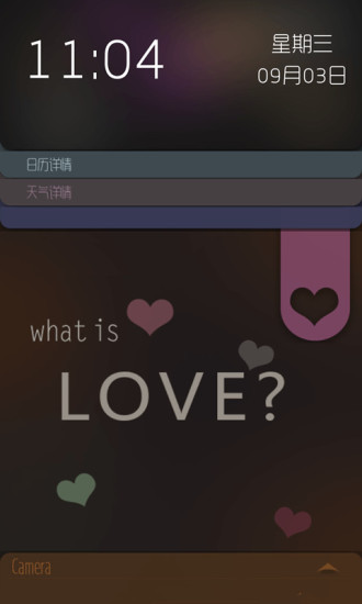 love主题iphone锁屏