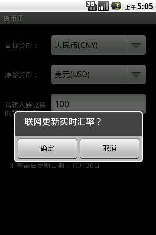 無法登入App Store問題解決!蘋果伺服器問題修復! - New MobileLife 流動日報