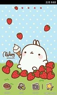 [SSKIN] Molang_sweet