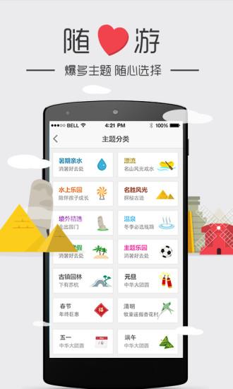 譜入博奕 台灣工業電腦彈出曼妙樂章