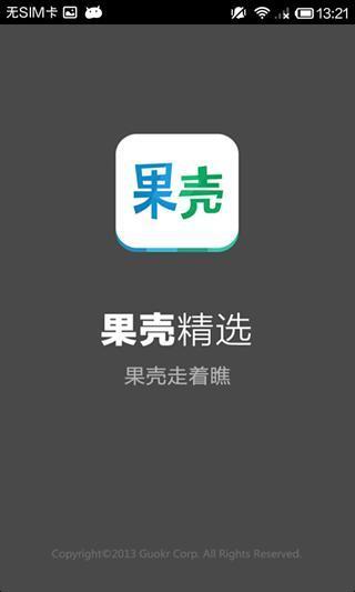 玩免費書籍APP|下載果壳网 app不用錢|硬是要APP
