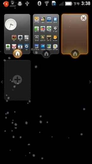玩工具App 重力感应雪花动态壁纸免費 APP試玩