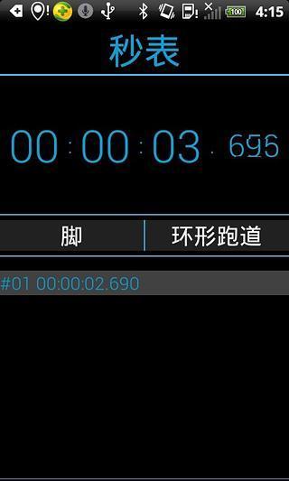 (下載&教學) Freemake Video Converter 4.1.7.3 中文安裝版~ 簡單好 ...