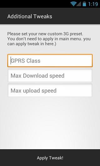 3G/4G网速优化器专业版