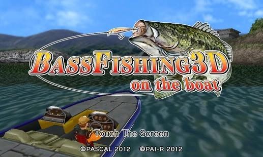 3D鲈鱼钓场 Bass Fishing 3D on the Boat