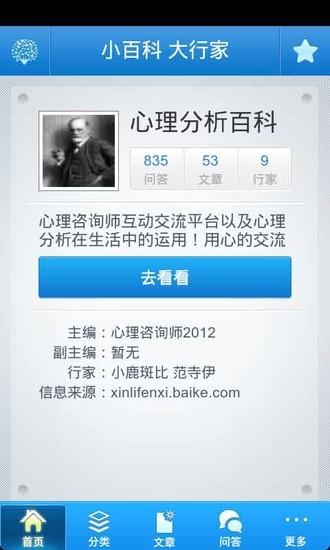 範例教學- AppInventor中文學習網