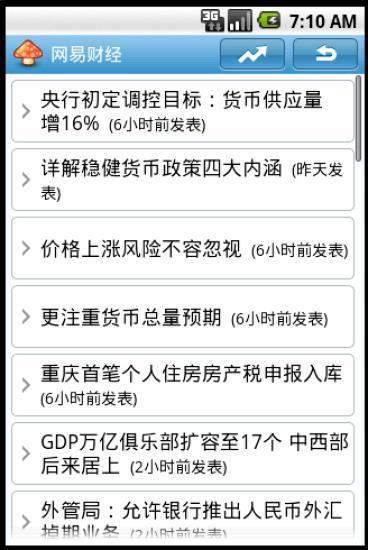 Android App 分類|遊戲資料庫| AppGuru 最夯遊戲APP攻略情報