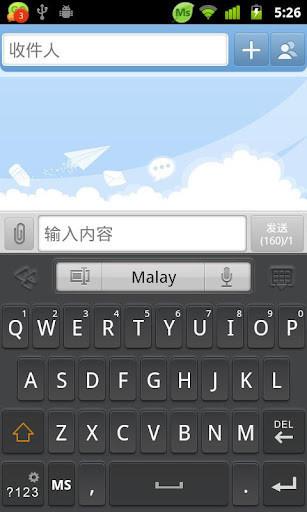 Malay for GO Keyboard