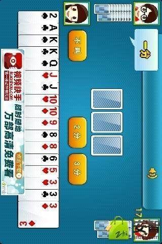 免費棋類遊戲App|经典单机斗地主|阿達玩APP