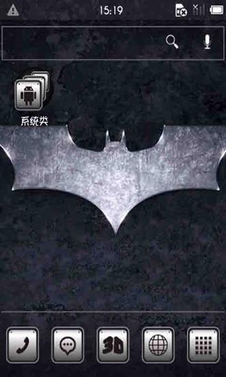 云脉3D桌面商务蝙蝠侠主题