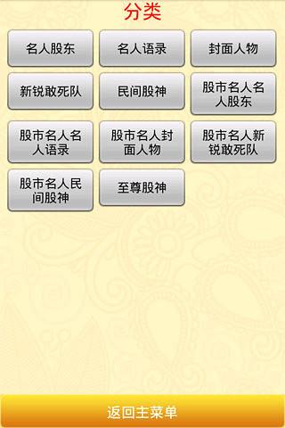 啪啪夜戀【台灣版】-認識附近單身陌生人聊天約會交友- Mobile App ...