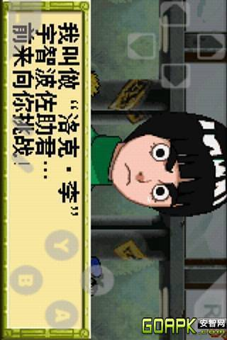 火影忍者漫畫- 第705 話- 動漫狂