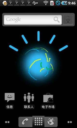 玩工具App|黑色重力感应地球壁纸免費|APP試玩