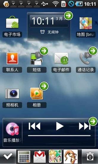 【iOS】神奇寶貝圖鑑for iOS - 巴哈姆特