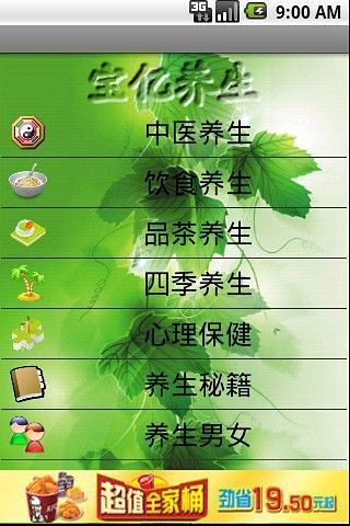 口袋妖怪-漆黑的魅影5.0最终版,简体中文下载- 口袋妖怪-Mars