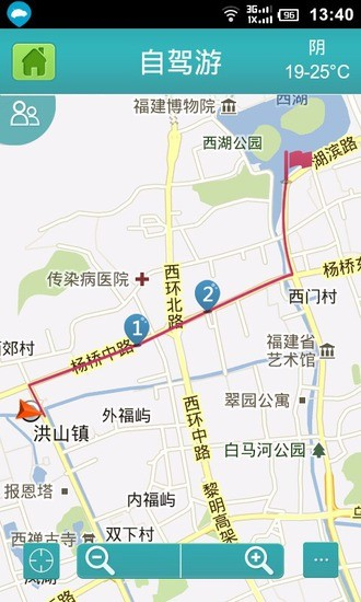 【免費旅遊App】旅途-APP點子
