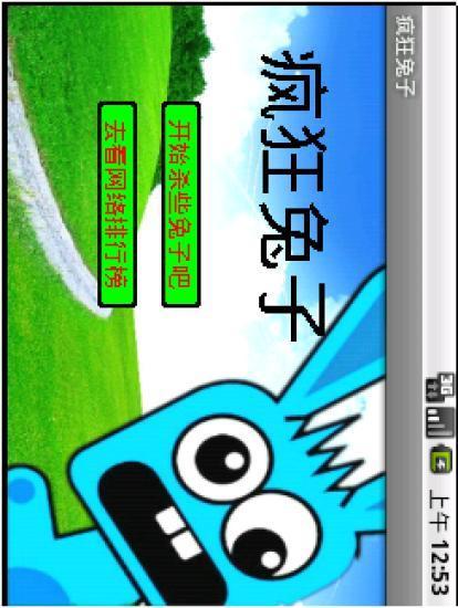 [一起玩Wii] 瘋狂兔子回家+ 雷射超人瘋狂兔子電視聚會+ 雷射 ...