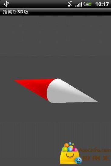 指南针3D版