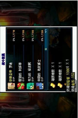 战斗精灵HD