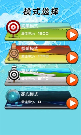 Detail 二年级语文下 - Download App Free for Blackberry