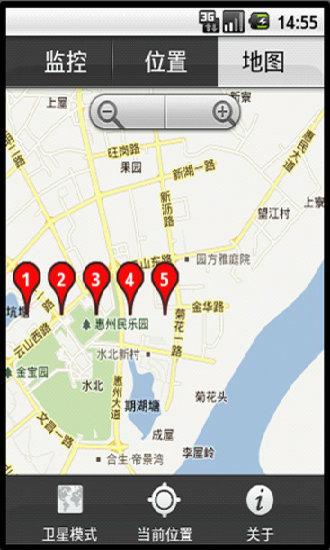玩免費交通運輸APP 下載酷米客个人定位监护器 app不用錢 硬是要APP