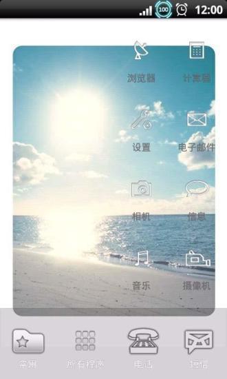 YOO主题-恋海