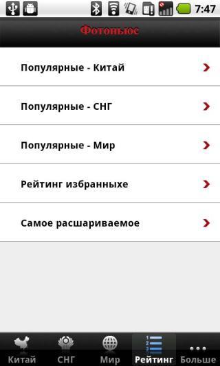 新华社图片俄文版 Xinhua|玩新聞App免費|玩APPs
