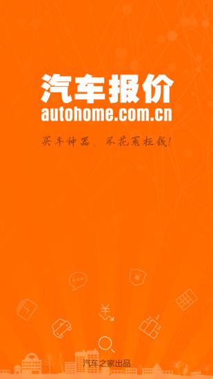 北都豐田汽車服務網