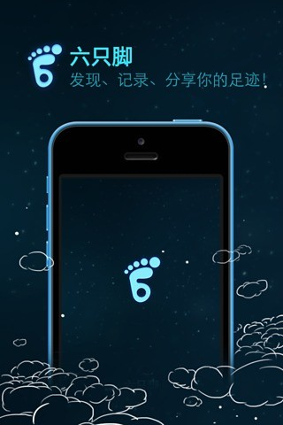 Chinese Painting Weather App on Behance