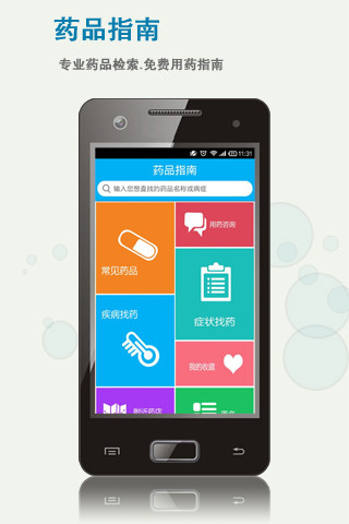 simplesmokey eye app遊戲 分享simplesmokey eye app遊戲簡述info ...