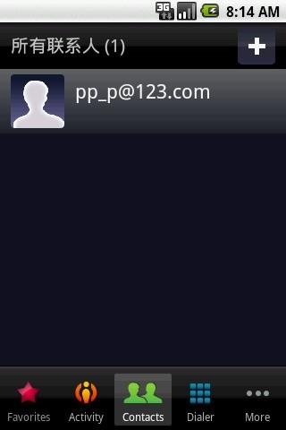 通讯录 Phonebook