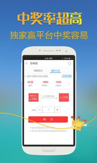 Macau SLOT Internet Betting