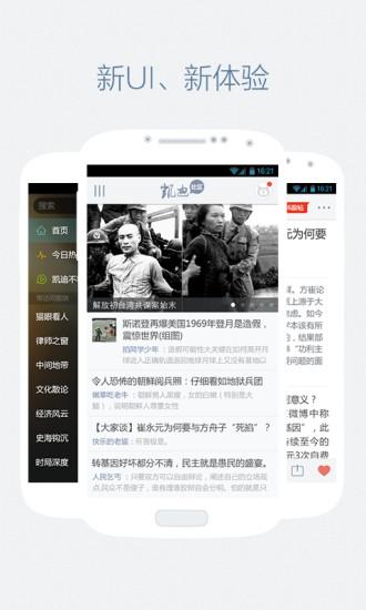 指尖上的照護... 行動醫療App正夯- Yahoo奇摩新聞